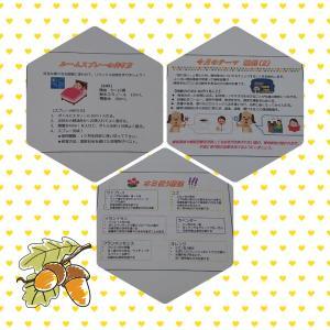 くすり屋さんのアロマセラピー☆2019年10月