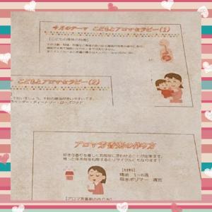 くすり屋さんのアロマセラピー☆2019年6月