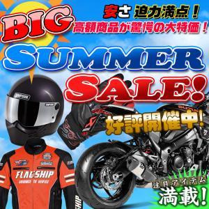 BIG SUMMER SALE 2019 開催中!