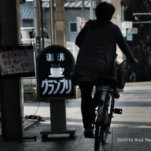 街角スナップ「珈琲グランプリ」:大和高田