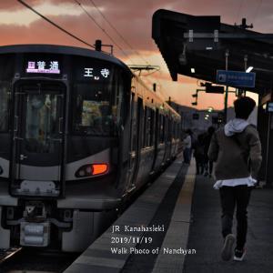 散歩写真「夕暮れの駅風景」:橿原市