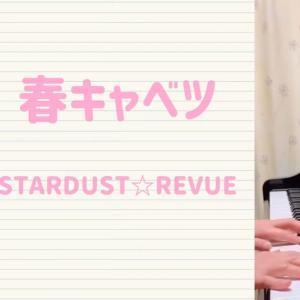 続続・オンライン発表会♪Petit Concert 2020 in YouTube
