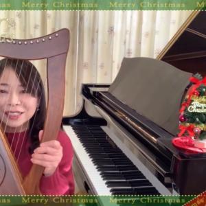 続・Christmas Concert in YouTube
