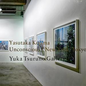小島康敬「Unconscious   New York, Tokyo」