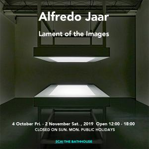 """Alfredo Jaar, """"Lament of the images"""""""