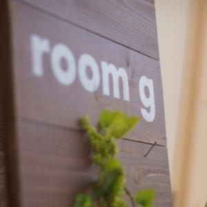 愛知・蒲郡 room g(ルーム・ジー)さんへ行ってきました!!