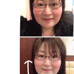 イヤココ 入荷 リフトアップ 小顔矯正 v3ファンデーション