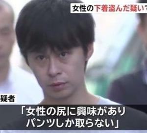 【東京・町田】「女性の尻に興味があり、パンツしか取らない」... 女性の下着78枚盗んだ疑いで会社員の男(35)を逮捕