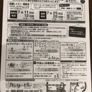 体験レッスンand相談会