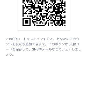 体験レッスン会and相談会andコンサート