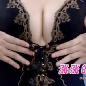最強のおっぱい谷間化スーツの仕組みが凄すぎる【中国】