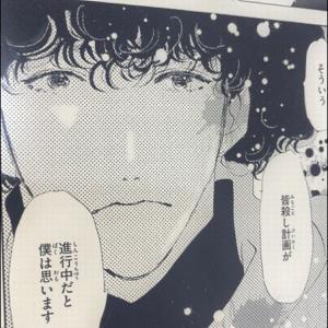 「ミステリと言う勿れ」1~7巻 田村由美
