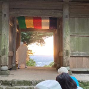 今年も感動の般若寺の『日想観』!