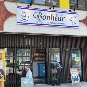 Bonheur(ボナール)さんでカフェたいむ♪