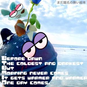 最近夜明けが寒くて早起きより2度寝が気持ちいいです。夜明け前は1番冷たくて寒...