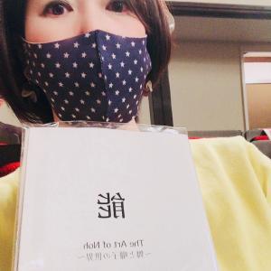 Noh Society Japan  ~The Art of Noh能 舞と囃子の世界~