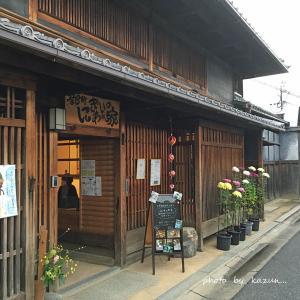 奈良町にぎわいの家♪