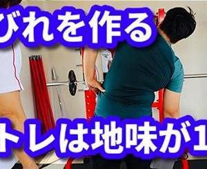 【pl⇒nt.】地味な筋トレほど効きますヾ(≧▽≦)ノ