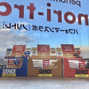 【pl⇒nt.】筋トレ+SIXPACKヾ(≧▽≦)ノ