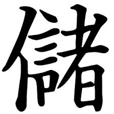 【pl⇒nt.】筋トレで儲けるために必要なことヾ(≧▽≦)ノ