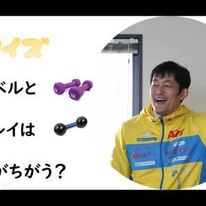 【pl⇒nt.】筋トレしない筋トレ授業ヾ(≧▽≦)ノ
