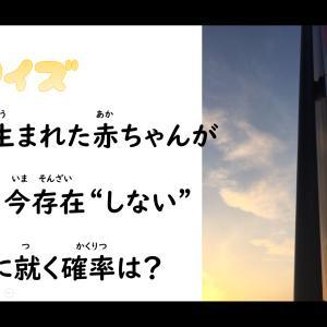 【pl⇒nt.】筋トレ以外の仕事だってワクワクできるんだよヾ(≧▽≦)ノ