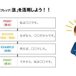 【pl⇒nt.】トレーニングコーチに必要なプレゼン力向上のヒントヾ(≧▽≦)ノ