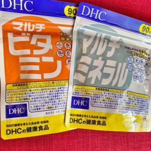 【pl⇒nt.】のりさんおススメ!DHCマルチビタミン&マルチミネラル