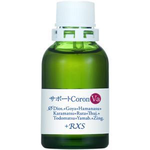 Coron-V-a & Coron-V-m 新発売