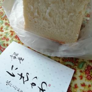 パンを頂きました