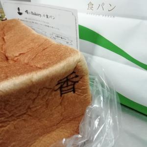 俺のBakery★銀座のパン