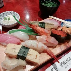 祖師谷の栄寿司総本店でランチ