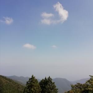 山の日とやら