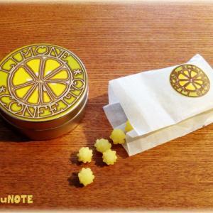 宇治園の金平糖
