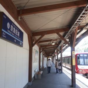 本日、横浜市内をぶらぶらと