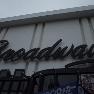 疑似・昭和の街「ブロードウェイ」