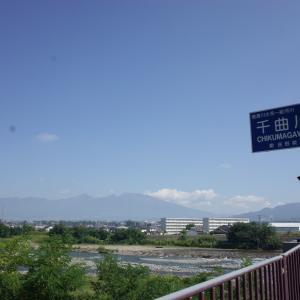 湯沢への「川の口」