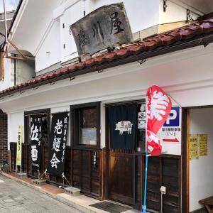 最高かよっ!喜多方ラーメン『塩川屋』