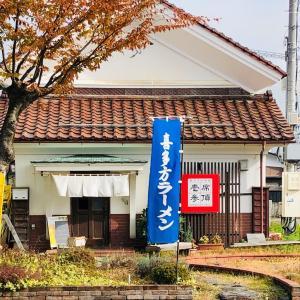 マジヤバカッタヨ!喜多方ラーメン『壱席参頂』