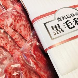食ったどー!鹿児島県産黒毛和牛!