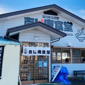 リピDE蔵味噌!喜多方ラーメン『あじ庵食堂』