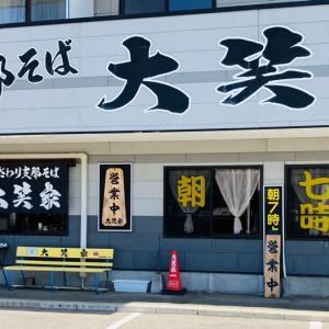会津若松DE朝ラー!喜多方ラーメン『大笑家』(会津若松市)