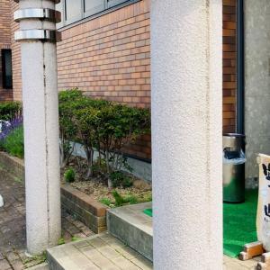 つけそば!喜多方ラーメン 麺処『空山』(会津坂下町)