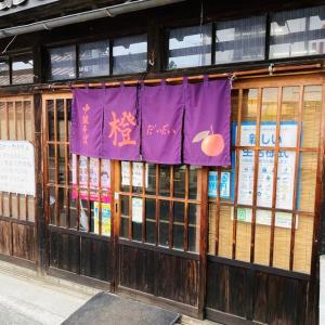 あさしお!朝ラー!喜多方ラーメン『橙』