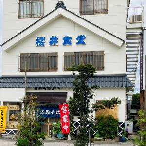 スッキリ美味い!朝ラー!喜多方ラーメン『桜井食堂』