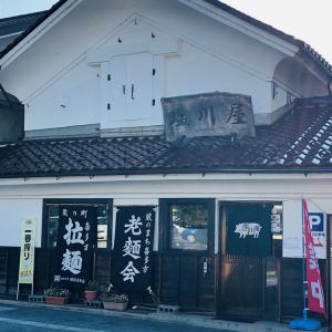 祭りの翌朝五臓六腑が\(^^@)/ 朝ラー!喜多方ラーメン『塩川屋』