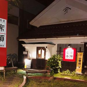 THE NIGHT STAGE!喜多方ラーメン『壱席参頂』