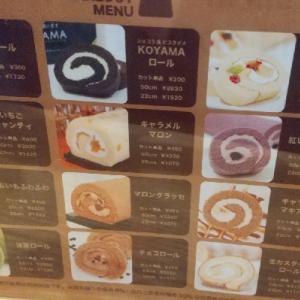 生ロールcafe