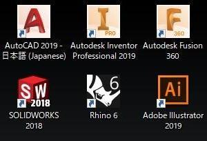 ソフトウエアの連携