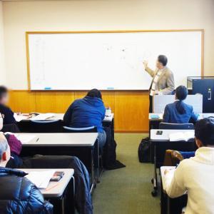 『実践テクニカルイラストレーション』解説セミナーを開催しました。